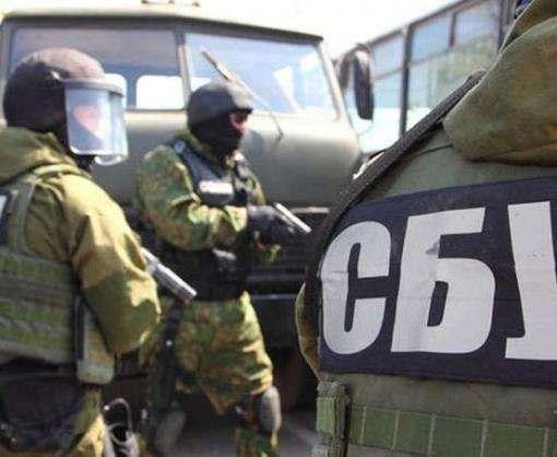 Чем занимается СБУ в Харькове