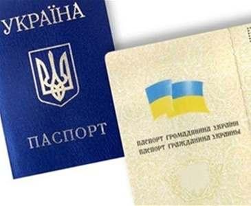В этом году около полусотни россиян попросили убежища в Украине