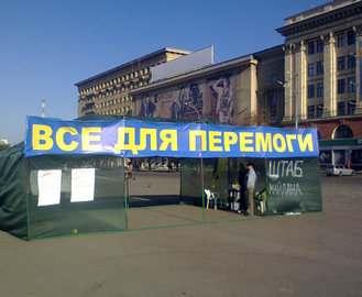 В Харькове порезали палатку на площади Свободы