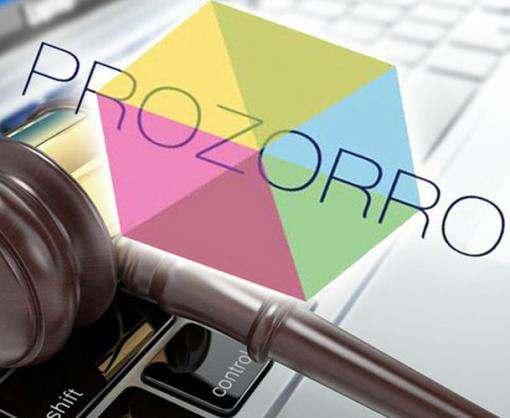 На ProZorro начались аукционы по продаже активов банков-банкротов