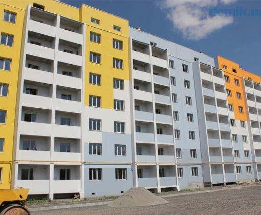 Харьковская мэрия назвала дома для жилищного кредитования