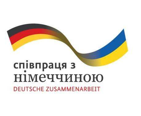 Кто в Харькове получит деньги от немцев