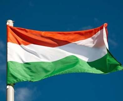 Харьковская делегация принимает участие в Венгерско-украинском бизнес-форуме