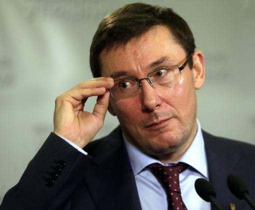 Юрий Луценко сообщил Виктору Януковичу о подозрении в госизмене