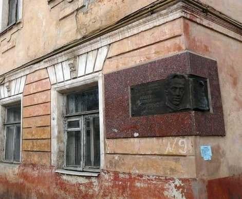 В Харькове исчезла мемориальная доска Михаилу Кульчицкому