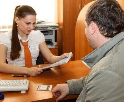 Региональный центр предоставления админуслуг набирает администраторов