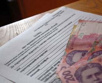 В отделах субсидии не будет очередей – обещают в Харькове