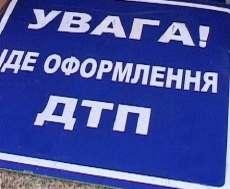 Под Харьковом автомобиль военных попал в ДТП