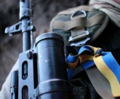 Украинские военные несут потери в зоне АТО