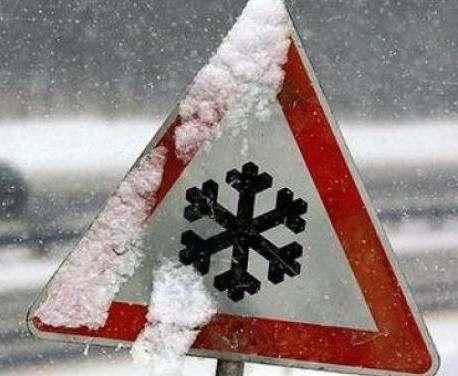 В Харькове и области вводят дополнительные меры по борьбе со снегопадом