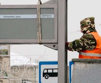 В Харькове на остановке электротранспорта установили электронное табло