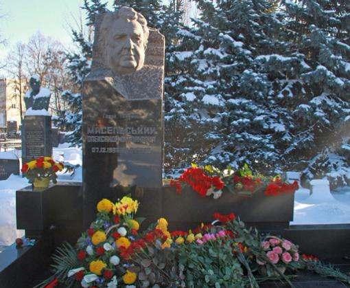 В Харькове и области почтили память Александра Масельского