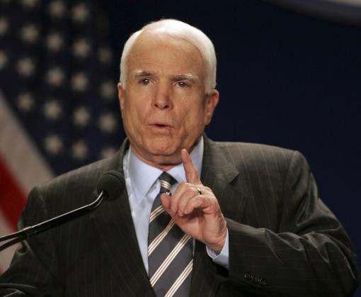 Американские сенаторы собираются в Украину