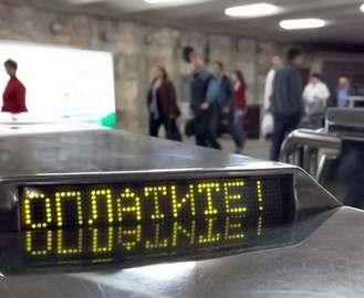 Харьковским студентам выделили компенсацию на проезд в метро