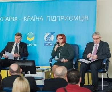 Харьков ждет предложений от предпринимателей