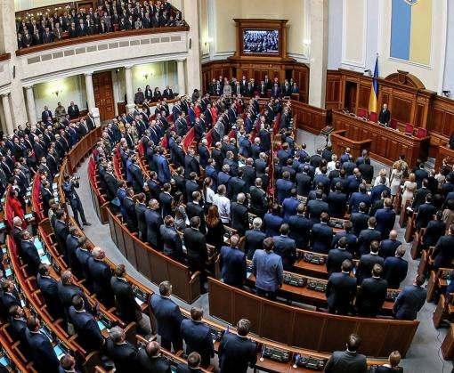 В Раде зарегистрирован еще один законопроект о запрете выселения за долги