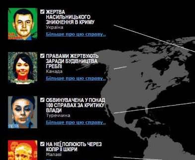 Харьков присоединится ко всемирному Марафону написания писем
