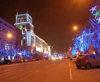 Харьковчане могут провести историческую ночь