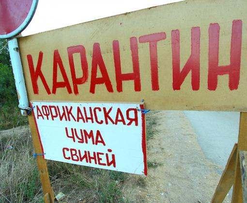 В Чугуевском районе сняли карантин