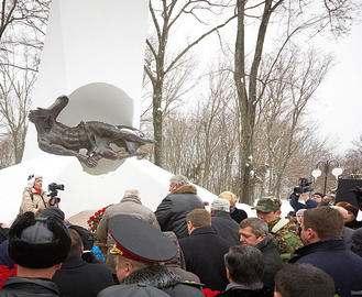 В Харькове чествуют ликвидаторов аварии на ЧАЭС