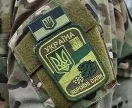 В Харькове установят мемориальную доску бойцу АТО