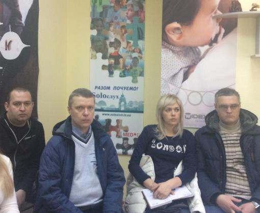 В Харькове прошел тренинг-семинар для родителей детей с проблемами слуха и речи