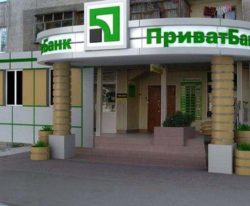Почему национализировали «Приватбанк»: заявление президента Украины (видео)