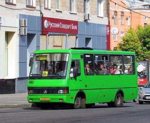 Когда водители в Харькове начнут выдавать билеты за проезд