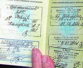 Из паспортов убрали отметку о разводе