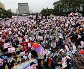 Жители Тайваня протестуют против легализации однополых браков