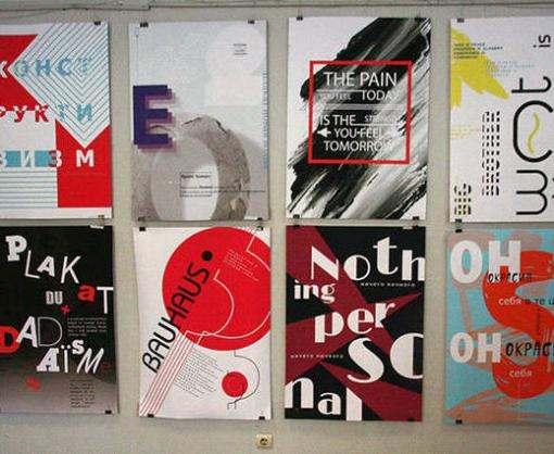 В Харькове открылась выставка типографики