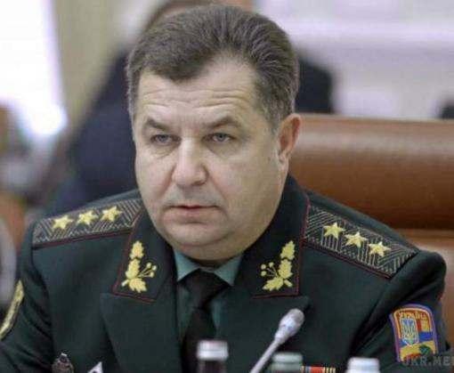 Степан Полторак заявил о срыве перемирия на Донбассе
