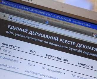 Директора школ должны опубликовать свои декларации