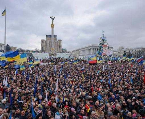 Московский суд признал Революцию достоинства госпереворотом