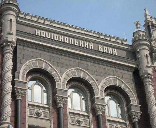 НБУ ради стабилизации курса гривны продал почти 50 миллионов долларов