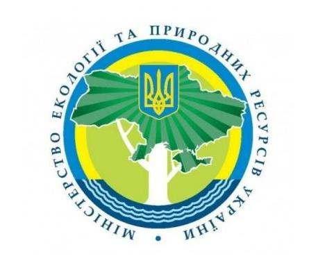 Харьковские экологи внесли ценные предложения
