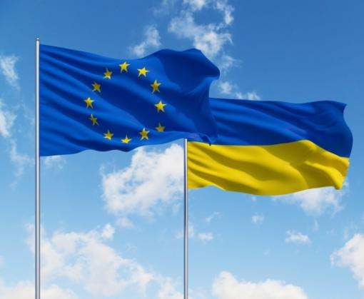 Украина получила второй транш финансовой помощи от ЕС
