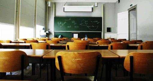 В харьковских школах ввели карантин