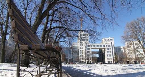 Переименования в Харькове: Фрунзенский район стал Фрунзенским, а Октябрьский – Октябрьским