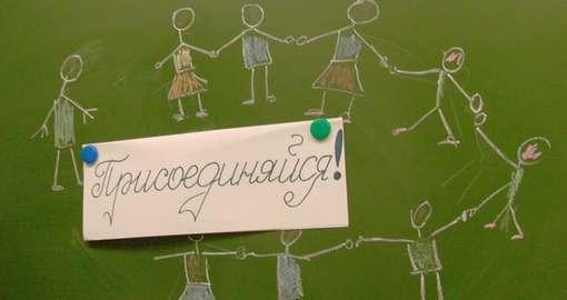 В Харькове в День святого Валентина планируется шествие по Сумской