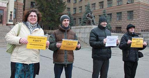 Свобода панорамы в Харькове: нужно ли платить за фото на фоне Госпрома