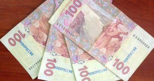 У харьковчан возникли подозрения к купюрам в 100 гривен