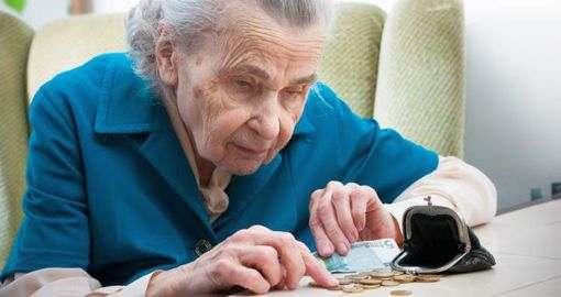 Украинцам предлагают копить на пенсию