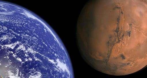 На ночном небе стал виден Марс