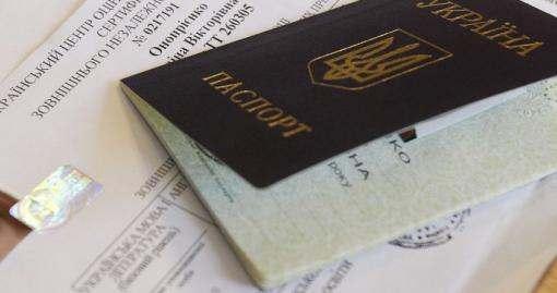 Меньше сотни харьковчан решили сдать текст по русскому языку