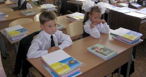 Как избавиться от поборов в школах и детских садах