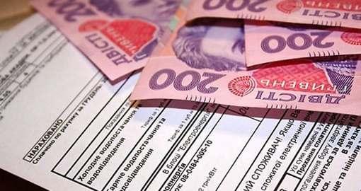 Незаконно полученную субсидию придется вернуть