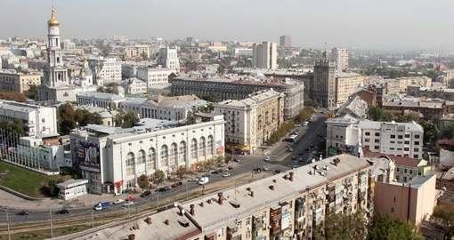 Харьков может стать одним из самых красивых городов Украины