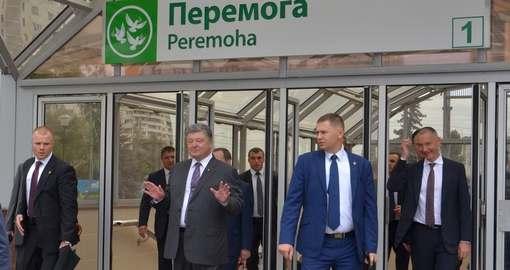 Президент Украины открыл в Харькове станцию метро «Победа»