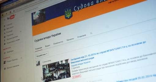 Украинские суды заговорили «человеческим языком»
